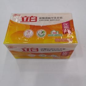 立白半价皂205g*2