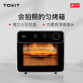 TOKIT厨几多功能家用烘焙电烤箱32L空气炸鸡发酵烤箱大容量