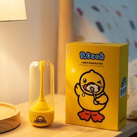 【呵护宝宝不同牙周期】JIDOO鲸豆儿童超声波硅胶电动牙刷