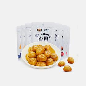 【迁西板栗】0添加剂 香甜软糯 原汁原味丨卖栗迁西甘栗仁