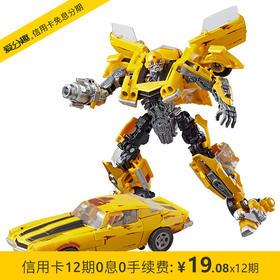 孩之宝(Hasbro)变形金刚经典电影studio series加强级系列 大黄蜂 E4699CA00
