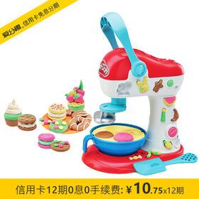 培乐多(Play-Doh)彩泥橡皮泥DIY 创意厨房系列 花样蛋糕套装E0102 儿童玩具礼物