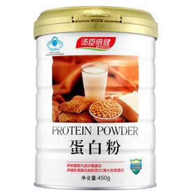 汤臣倍健蛋白粉 增强抵抗力450g