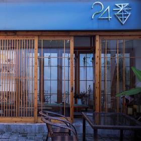 【绍兴•越城区】六和臧院 2天1夜自由行套餐