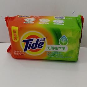 汰渍巨惠装天然植本皂202g*2