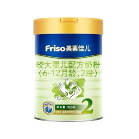Friso美素佳儿较大婴儿配方奶粉2段900g  适合6-12个月