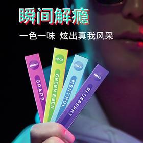彩虹条你抽过吗?Hbox一次性电子烟 一色一味 一口过瘾