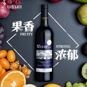 79元抢158元澳大利亚原装进口梅乐美乐干红葡萄酒1瓶(到店自提)