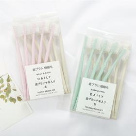 20支装日式牙刷超值组合带盖保护套纳米女士细软毛日本软毛家庭装