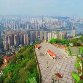 【周六下午】徒步+交友,相约重庆平顶山城市健康绿道(半日轻徒活动)