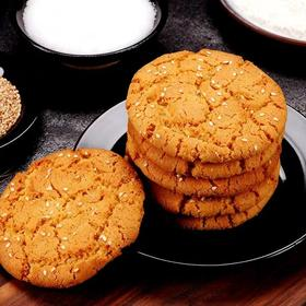 山东老式大桃酥饼干大王 散装合桃酥花生酥 手工点心传统糕点零食