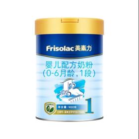 美素佳儿荷兰原装进口婴儿配方奶粉1段900g*1 适合0-6个月