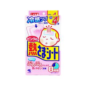【新手妈妈必备】小林制药 退热贴婴儿用 12片 感冒发烧退热冷敷