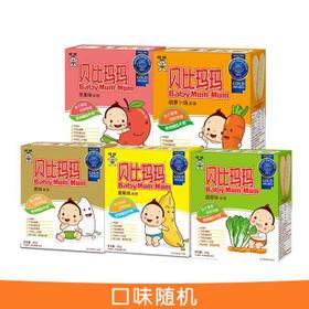 台湾贝比玛玛米饼混合装50g*12