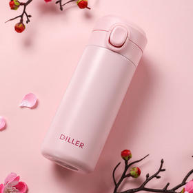 Diller迪乐贝尔保温杯女日式男女小巧便携杯子316不锈钢水杯350ml