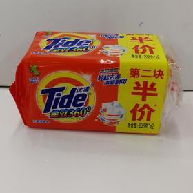 汰渍第二块半价洗衣皂238g*2
