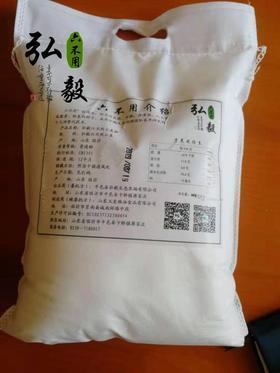 【弘毅六不用生态农场】六不用面粉 10斤装