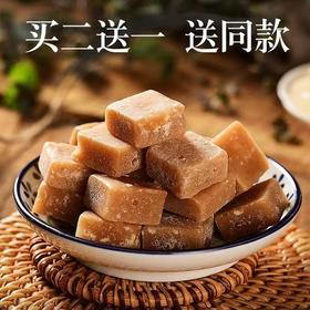 【买2送1】梨膏糖正宗500g薄荷味手工老式散装糖果宿舍零食耐吃