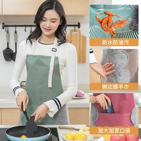 厨房必备 日式防水可擦手围裙 可调节防油做饭罩衣 厨房时尚家用成人女围腰