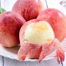 新鲜毛桃应季新鲜水果当季现季采摘5斤