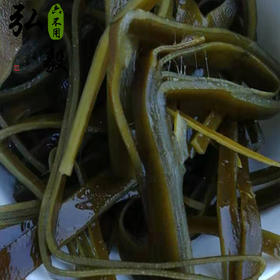 【弘毅六不用生态农场】六不用海带 1斤/份