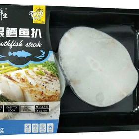 [雪尔商行]贴体法国银雪鱼银鳕鱼(香煎、烤