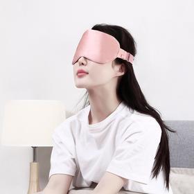 PMA石墨烯真丝眼罩