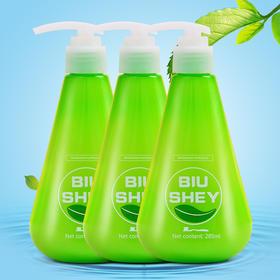 【买三赠一】火爆英国Biushey立体按压式清新薄荷除口臭牙膏285ml  精瓷白保护膜 天然绿色健康