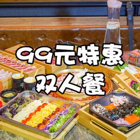 99元抢购原价236元牛牛章水煎肉双人餐!