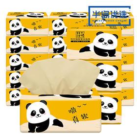 食品级家庭用纸 本色抽纸 竹叶情 趴趴熊7167