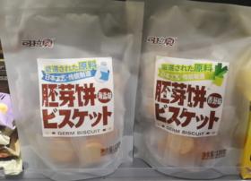 【半岛商城 &货仓直购】可拉奥胚芽饼干 120g/袋 香葱&海盐