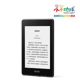 【积分抽奖活动赠品】Kindle Paperwhite4 电子书阅读器 32G
