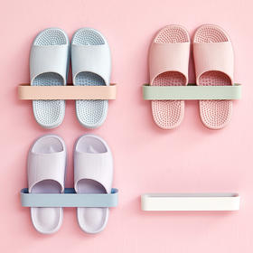 4个装免打孔壁挂式鞋架
