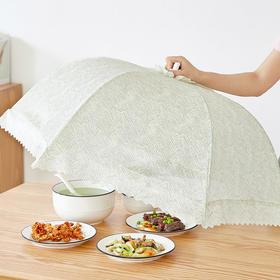 H&3 家用全布折叠食物防尘罩20寸