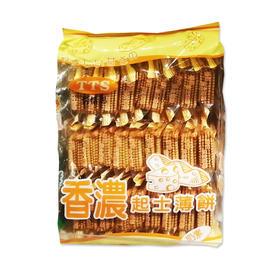 【半岛商城 &货仓直购】香港tts饼干280-300g 蔬菜 芝士 鲜奶 红枣