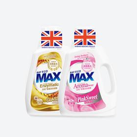 英国贝纯香薰洗衣露 | 洗衣、清洁、柔顺三合一