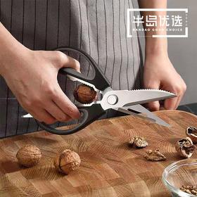 EXARP 多功能不锈钢剪刀