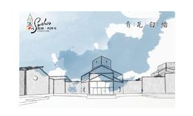苏州市民卡●纪念卡/苏博版权卡公交地铁