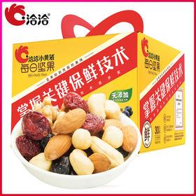 【洽洽】小黄袋每日坚果26g*30袋