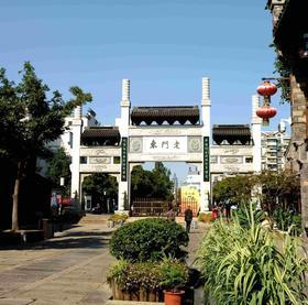 11.1一起回味老南京,一条最有南京味的街道,六朝古都城墙外的历史街区(南京活动)