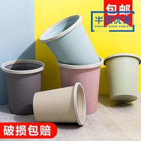 创意时尚家用大号卫生间客厅厨房卧室办公室带压圈无盖垃圾桶纸篓4421