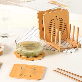 H&3 创意防烫隔热垫桌垫9件套