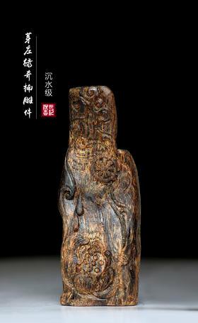 芽庄沉水级绿奇楠雕件    1128-9a