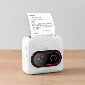 高清新品 有道口袋打印机2.0