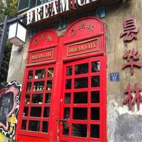 【单身专题】相约武汉百年昙华林文艺街,遇见缘分路上的你。