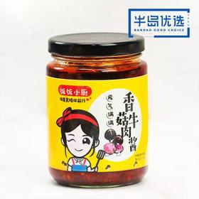 牛肉酱(香菇味+竹笋味)