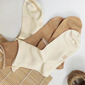 小亘天然彩棉卷边松口袜4双装   不染色不漂白无甲醛荧光剂,设计简约,舒适安全