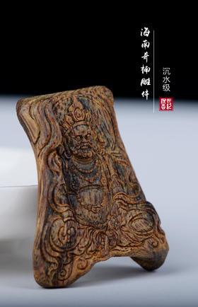 海南沉水级奇楠雕件    0512-11b