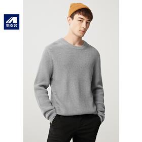 墨麦客男装秋季新款长袖套头羊毛衫合体纯色圆领针织衫毛衣男潮