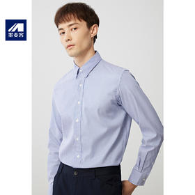 墨麦客男装2019秋季新款纯棉合体条纹长袖衬衫男休闲立领衬衣男潮
